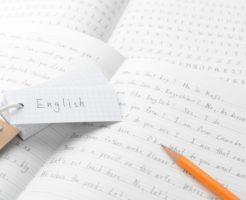 英文法基礎