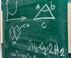 この数式や図形はなんていうの?