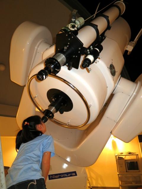 望遠鏡で星空を見よう!