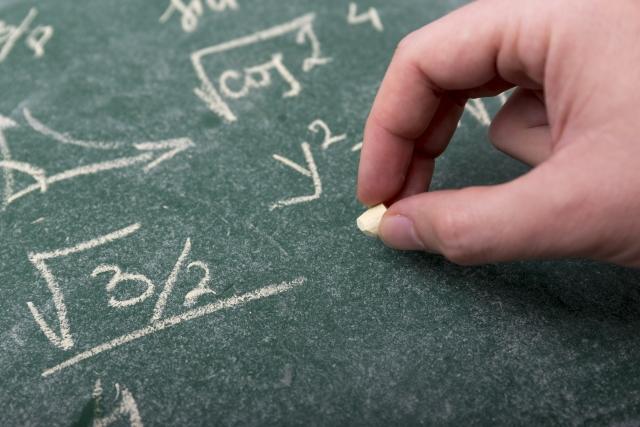 数学の計算