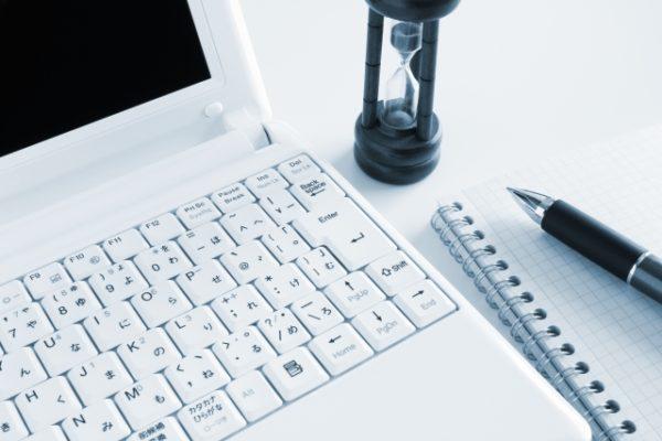 バージョン管理。論文やレポート作成時にも役立ちます!