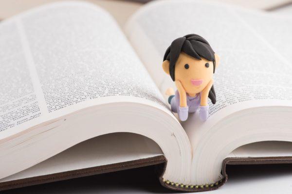 本を読もう!